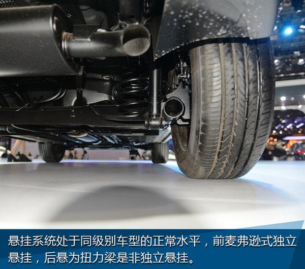 这车肯定会火 上海车展东风风度MX3实拍-图16
