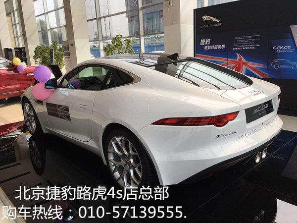 2016款捷豹F-TYPE 捷豹跑车破低行情巨惠-图5