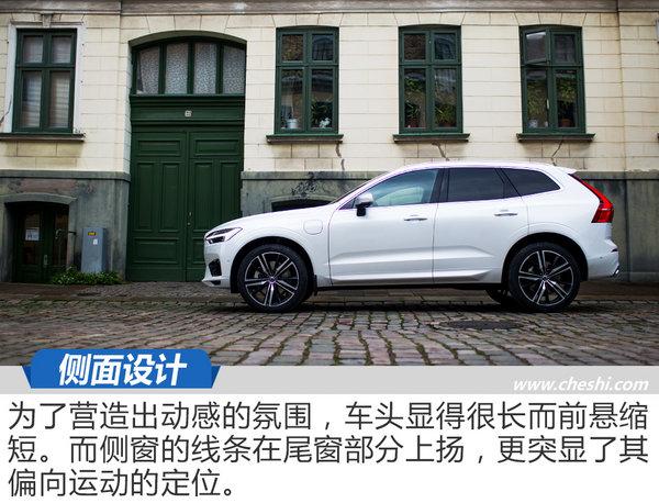 这次换代包你满意 海外试驾沃尔沃新一代XC60-图7