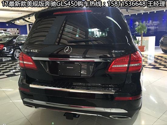 17款美规版/加版奔驰GLS450 现车在售-图8