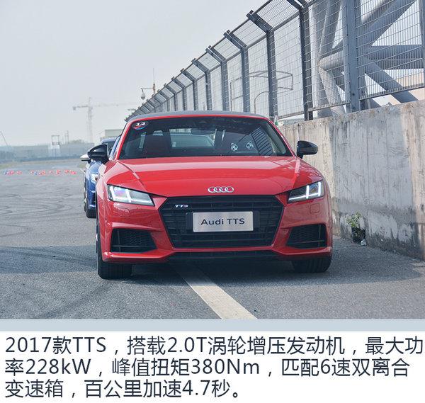 天生热爱速度激情 Audi Sport赛道体验日-图5