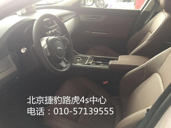 2016款捷豹XF全系让利 气质出众惠满严冬-图7