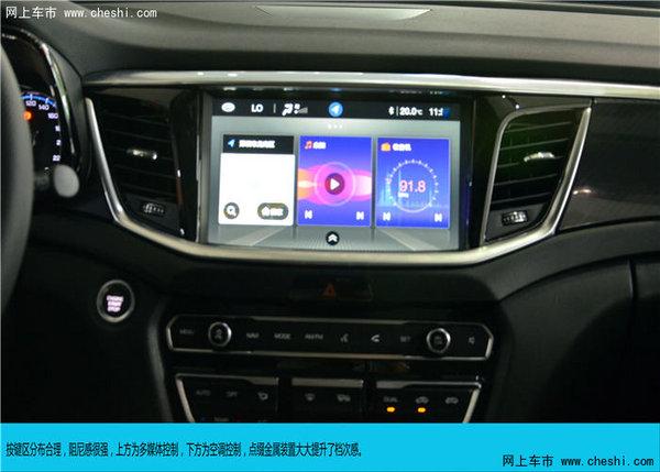 """""""7""""开得胜 都市5座大SUV GS7深圳实拍-图13"""