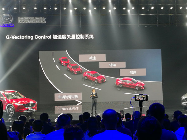 长安马自达第二代Mazda CX-5 耀世登场-图15