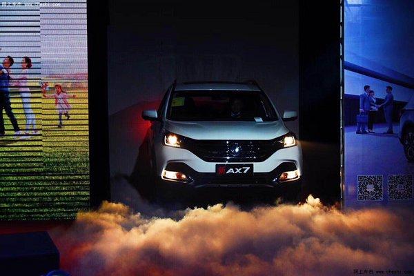 新实力中级SUV东风风神新AX7正式上市-图1