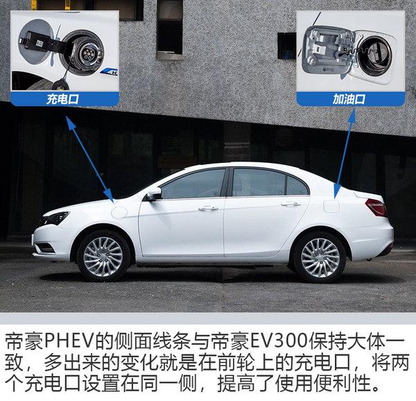 比纯电动靠谱比燃油车实惠 三款插电混动车型推荐-图9
