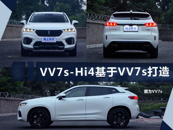 28款新车将于法兰克福首发 中国品牌力推4大SUV-图1
