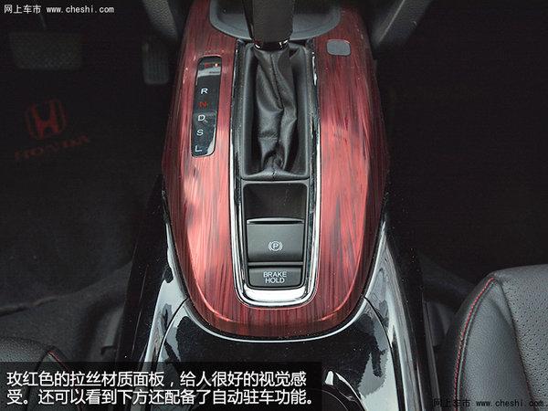 时尚SUV新宠 东风本田X-RV顶配车型试驾-图11