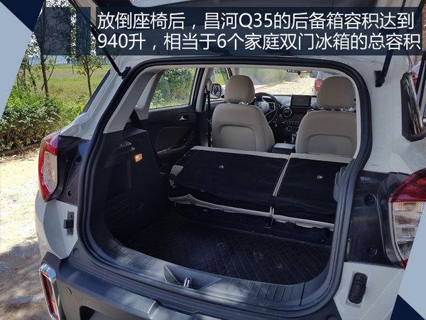 老司机开小鲜肉 北汽昌河Q35滇藏体验-图18