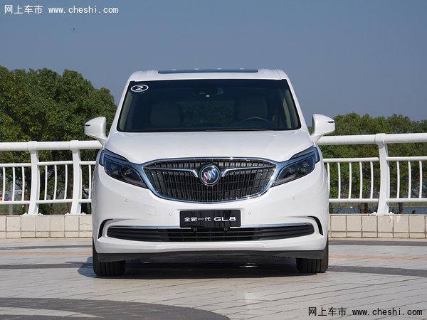 2017款别克gl8五一特价 2.0T豪华商务车-图1
