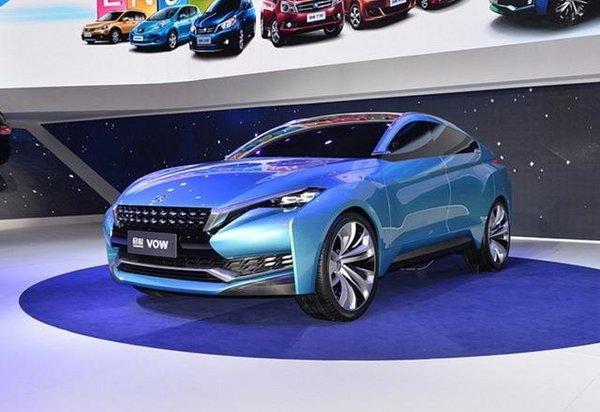 车展该看啥 2016北京车展重磅看点汇总-图4