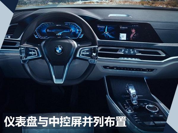 聚焦法兰克福 8款SUV即将首发/电动车占一半-图4