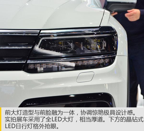 SUV神车再续辉煌 实拍大众全新Tiguan-图7