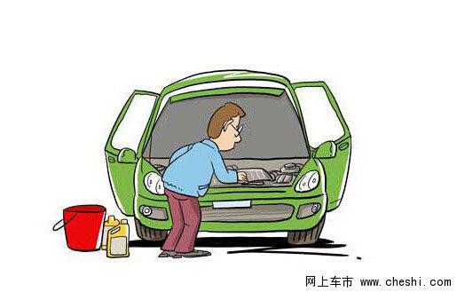 清洗车身:假期车辆经过长途行驶,车体容易积泥沙,还会有许多尘土附着。长假结束,首先要做的就是对车身的外部进行清洗,将附着在车漆上面的灰尘、泥 浆等痕迹去除,以免各种污物长期停留在车身上,破坏漆面。此外,冬季的霜雪也很容易在车身表面积留,其中夹杂的腐蚀性化学物质也会对漆面造成损害。 检查底盘:自驾游期间可能走了很多平常不熟悉不常去的地方,复杂的路况很可能造成汽车底盘的轻微碰刮,因此,出行回来后对底盘做个检查很有必要。检测内容包括各传动部件、悬挂部件是否松动或损伤及底盘锈蚀检查。 补充液体:汽车的正常运行,