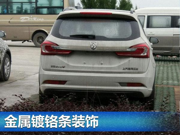 上汽通用五菱 SUV等两车4月19日将发布-图4