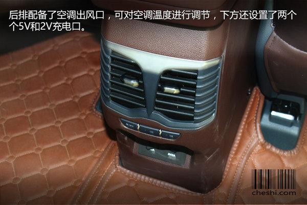 不一般的7座多功能家轿福美来F7合达首发-图22