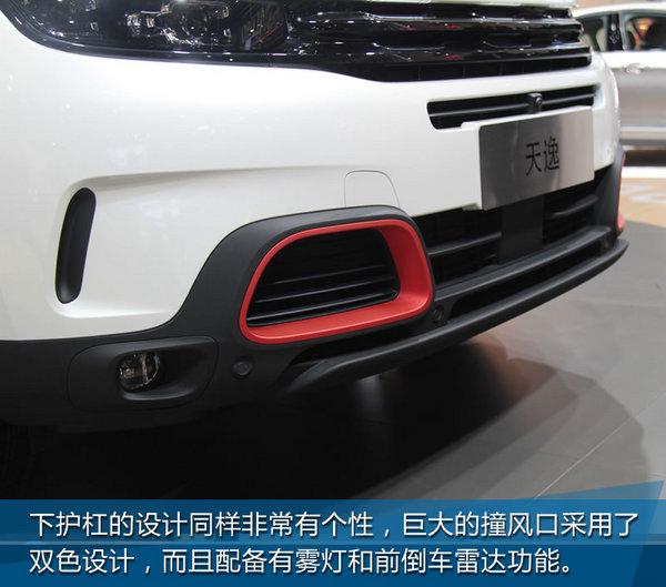 上海车展 雪铁龙天逸C5 AIRCROSS实拍-图8