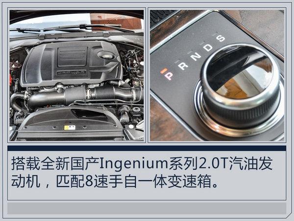 捷豹新一代XFL正式上市 售价38.8-68.8万元-图6