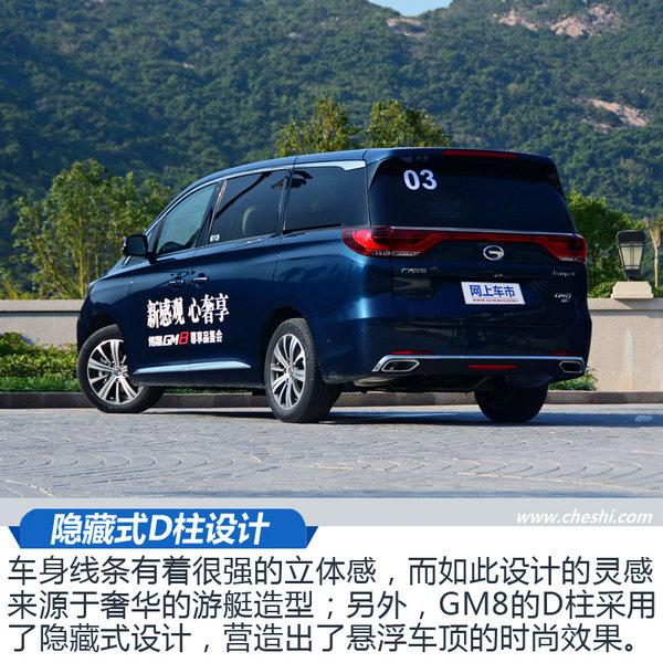 有了它还要什么GL8 试驾体验广汽传祺GM8-图7