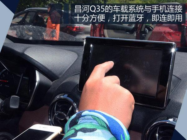 老司机开小鲜肉 北汽昌河Q35滇藏体验-图21