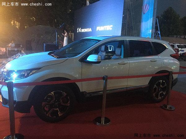 东风全新一代CR-V济南震撼上市-图4