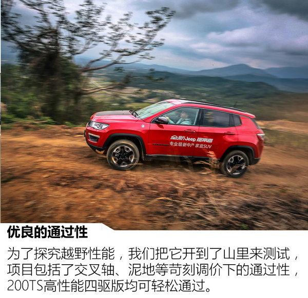 开美国军方认证Jeep 周末小游中国三亚-图6