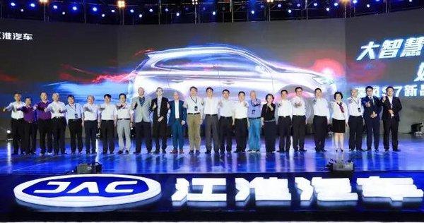 引领紧凑型SUV升级新趋势江淮瑞风S7-图15