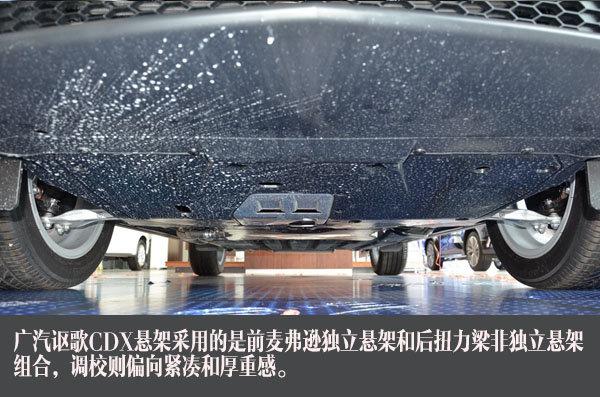 颠覆豪华SUV  实拍广汽讴歌CDX-图19