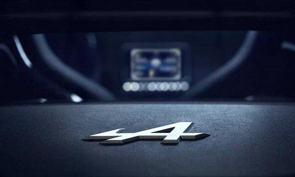 进口雷诺Alpine将推四座版A110 预计入华-图7