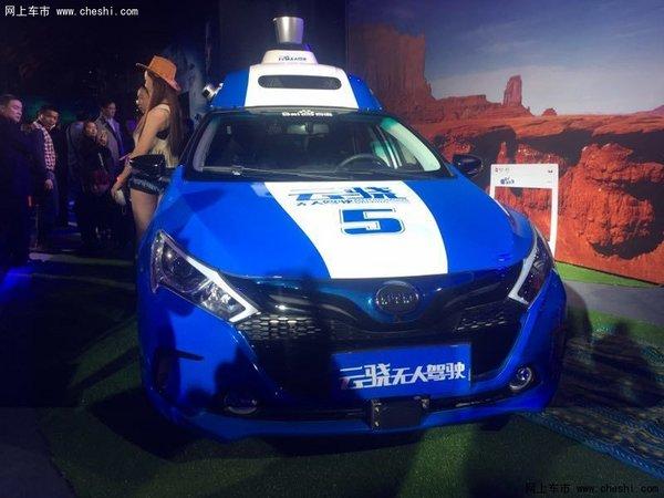 """新能源汽车比亚迪发布""""电动·未来""""计划-图4"""