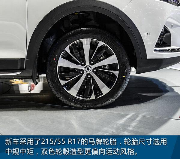 别看礼仪看车吧! 2017上海车展景逸X6实拍-图7