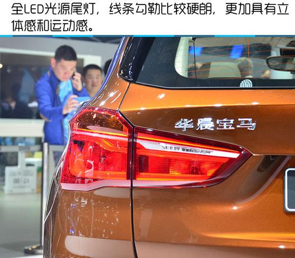 2016北京车展 华晨宝马全新X1实拍解析-图10