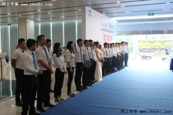 深圳吉顺4S店开业盛典圆满礼成-图5