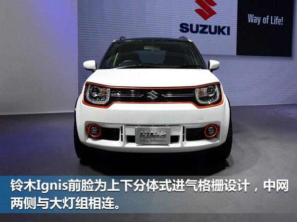 铃木全新小型SUV正式发布 搭载混动系统高清图片