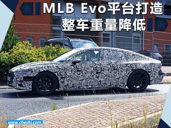 奥迪新一代A7将第四季度发布 外观设计换新-图4