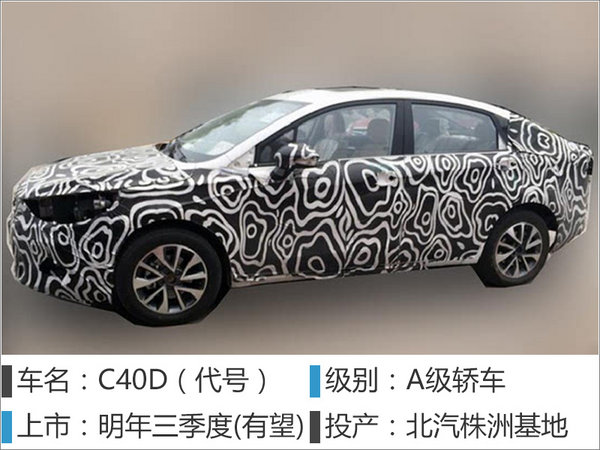 绅宝前11月销量增长100% 小型SUV成主力-图4