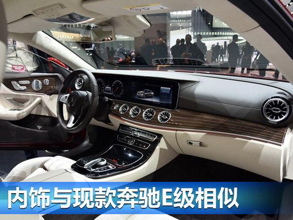 新E级轿跑领衔 奔驰7款新车6月3日上市-图2