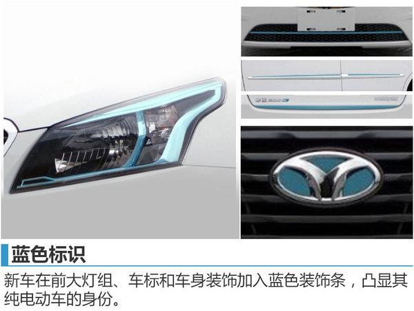 起亚-赛拉图推纯电动版车型 11月将上市-图4