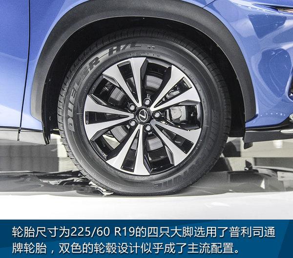 又一畅销SUV诞生! 上海车展实拍新雷克萨斯NX-图8