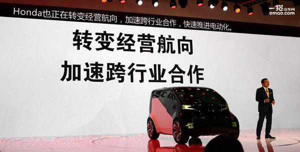 用开放姿态拥抱中国 本田加速推新能源车-图2
