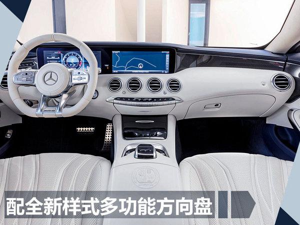 奔驰新S级轿跑官图 首搭OLED尾灯/动力提升-图6