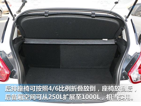 宝骏310 1.5L正式上市 售价xxx-xxx万元-图7