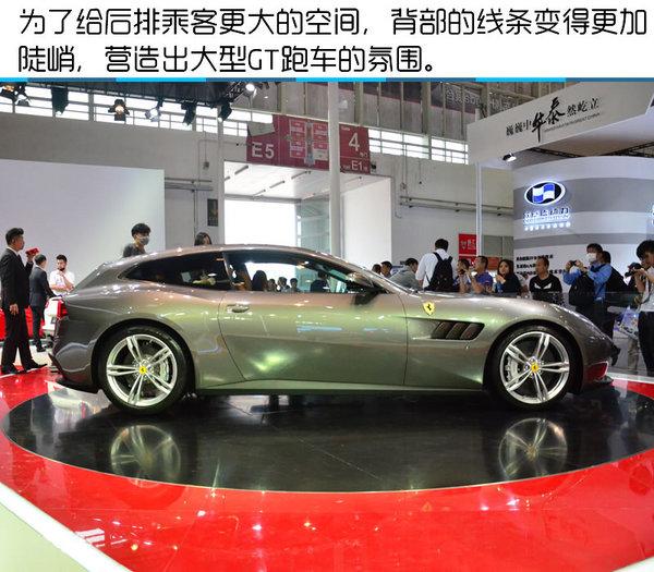 2016北京国际车展 法拉利GTC4Lusso实拍-图6