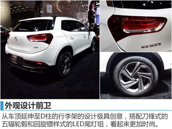 广州车展给你别样的豪华体验 新DS 6上市-图4