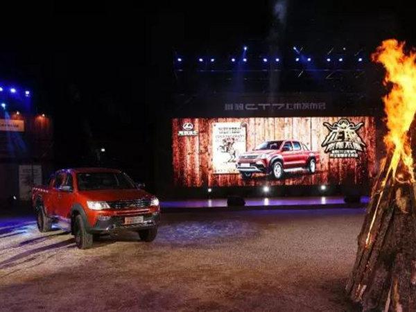"""车市精英会199 孟鏑:猎豹CT7是皮卡文化的""""拓荒者""""而不仅是一款新车-图16"""