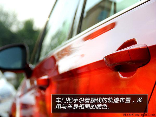 高尔夫嘉旅西安实拍 多功能紧凑级轿车-图8