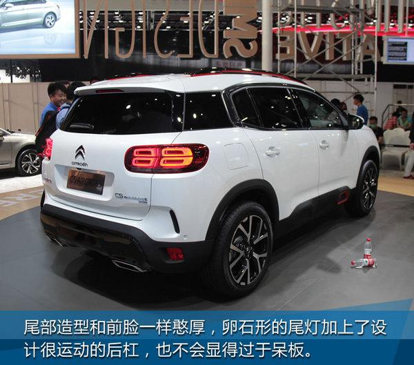 上海车展 雪铁龙天逸C5 AIRCROSS实拍-图12