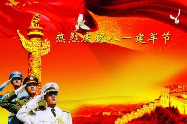 东城天道喜迎八一建军节 献给最可爱的人