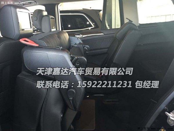 16款奔驰GL450现车 豪华奔驰口碑SUV价格-图9