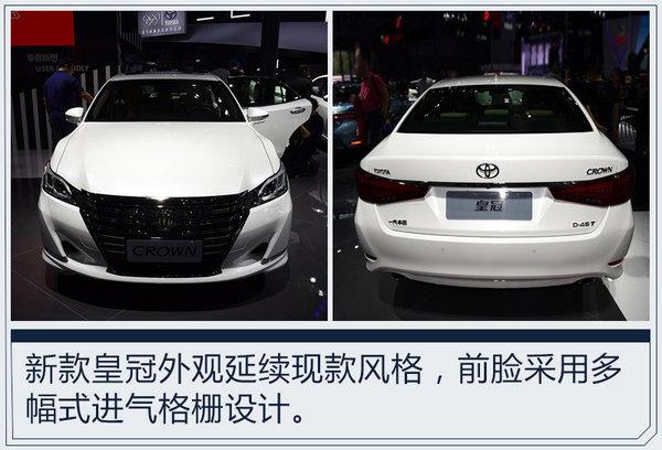 包含4款SUV!下周将有6款新车首发/下线/上市-图5